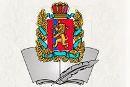 Образование Красноярского края